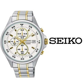 あすらく対応 【送料無料】【日本語説明書付き】セイコー SEIKO クロノグラフ メンズ 腕時計 SKS629P1 ステンレス シルバー ゴールド ステンレス コンビカラー アナログ デイト カレンダー クォーツ【1年間保証】 seiko watch mens
