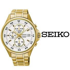 あすらく対応 【送料無料】【日本語説明書付き】セイコー SEIKO クロノグラフ メンズ 腕時計 SKS632P1 ステンレス ゴールド ステンレス アナログ デイト カレンダー クォーツ【1年間保証】 seiko watch mens