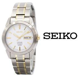 あす楽【新品】SEIKO【セイコー/クォーツ】メンズ腕時計 SGG733P1 サファイアクリスタルガラス チタン ベルト デイデイト ビジネス カジュアル ギフト コンビカラー