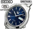 送料無料 最安 SEIKO セイコー5 セイコーファイブ 自動巻き 腕時計 snk793k1 メンズ レディース ステンレス オートマ…