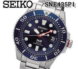 送料無料[セイコー]SEIKO【SNE435P1 】メンズ 腕時計 ダイバーズ メンズ ネイビー ステンレス プレゼント20気圧防水 プロスペックス PROSPEX PADI パディコラボ ソーラー 限定モデル