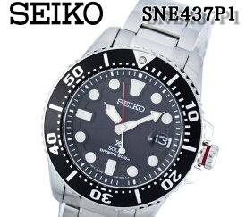 最安値[セイコー]SEIKO【SNE437P1】腕時計 ダイバーズ メンズ ブラック ステンレス メンズ プレゼント 20気圧防水 プロスペックス PROSPEX ソーラー 限定モデル