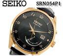 【送料無料】楽天最安 新品 セイコー SEIKO KINETIC キネティック レザー ベルト オート クォーツ メンズ 腕時計 ビジネス カジュアル srn054p1 100m防水 人気 カレンダー