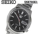あす楽対応 送料無料 最安 SEIKO セイコー5 ファイブ スポーツ 自動巻き 腕時計 SNK795K1 メンズ ステンレス ビジネス 誕生日 ブラックダイアル カレンダー