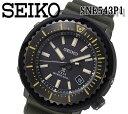 あす楽 送料無料 セイコー SEIKO SNE543P1 メンズ 腕時計 ダイバーズ ミリタリー グリーン プレゼント 200m防水 プロスペックス PROSPEX ソーラー クォーツ