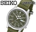 あす楽対応 最安 SEIKO セイコー5 セイコーファイブ 自動巻き 腕時計 SNK805K2 メンズ レディース ナイロン オートマティック 人気 おすすめ スケルトン バック