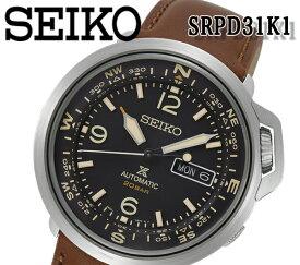 あす楽 送料無料 新作 SEIKO セイコー プロスペックス スポーツ メンズ 腕時計 200m防水 自動巻き 手巻き コンパス ランドフィールド レザー ベルト SRPD31K1