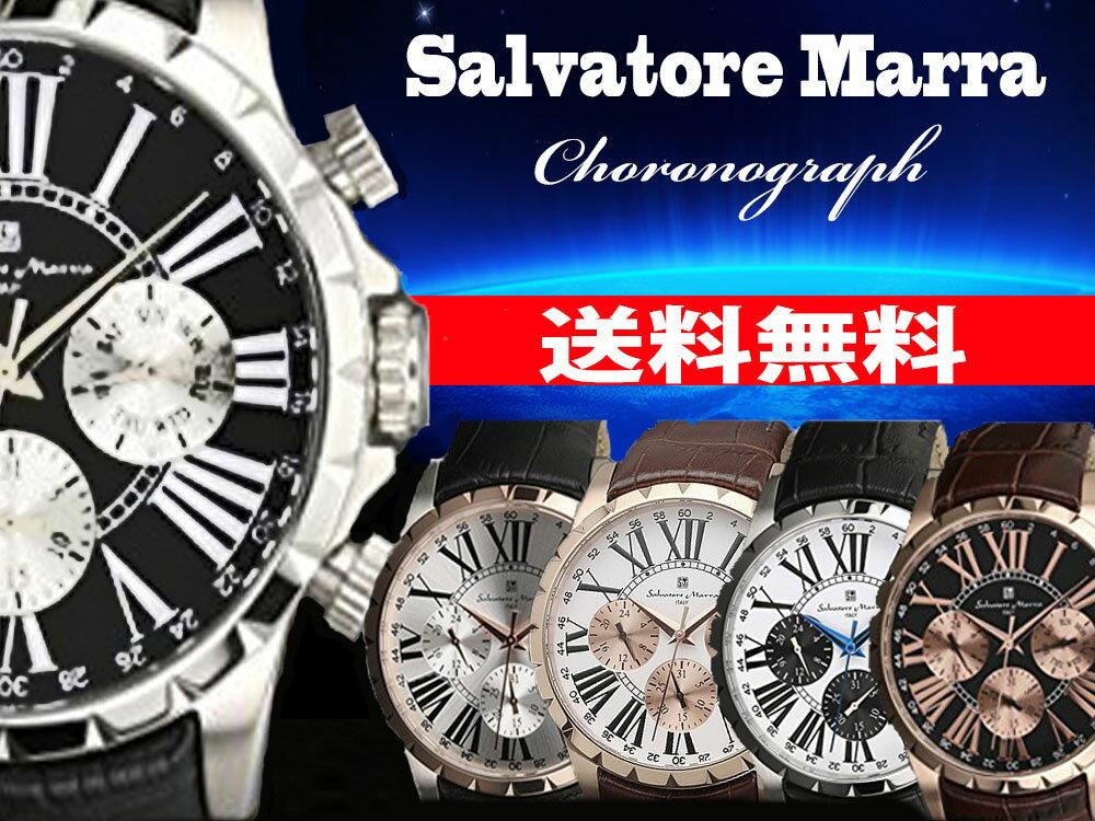 サルバトーレマーラ腕時計 Salvatore Marra 腕時計 サルバトーレ マーラ 時計 メンズ/シルバー ゴールドブラック SM15103 [アナログ おしゃれ ブラック][ブランド 人気 新作 通販][送料無料][プレゼント/ギフト/祝い]