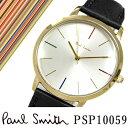送料無料♪ 新品正規品 ポールスミス PAUL SMITH 腕時計 メンズ レディース ステンレス レザー ベルト 誕生日ギフト P…
