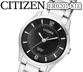 あす楽 CITIZEN シチズン 人気ブランド 計 ステンレス おすすめ モデル【ER0201-81E】 アナログ カレンダー クオーツ メンズ 腕時計