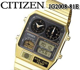 即日発送【送料無料】 CITIZEN シチズン クオーツ メンズ 腕時計 ステンレス ベルト ビジネス アナデジ テンプ サーモメーター【JG2008-81E】 ゴールド カレンダー