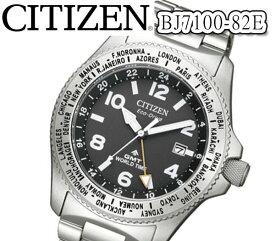 あす楽 送料無料 CITIZEN シチズン eco drive エコドライブ PROMASTER メンズ 腕時計 LANDシリーズ GMT グレー bj7100-82e アナログ チタン