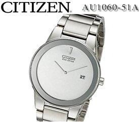 あす楽 送料無料 CITIZEN シチズン カレンダー 腕時計 Axiom Watch プレゼントギフトメンズ AU1060-51A メンズ ステンレス シルバー ホワイト アナログ おすすめ