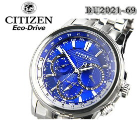 【送料無料】【新品正規品】 シチズン CITIZEN メンズ腕時計 BU2021-69L ECO-DRIVE エコドライブ ソーラー 太陽電池 カレンダー シルバー×ブルー おしゃれ 10気圧防水 シルバー×ブルー