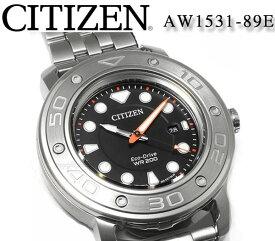 【送料無料】【新品正規品】 シチズン CITIZEN メンズ腕時計 aw1531-89e ECO-DRIVE エコドライブ ソーラー 太陽電池 カレンダー 200m防水 ステンレス