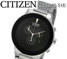 【送料無料】【新品正規品】 シチズン CITIZEN メンズ腕時計 ECO-DRIVE エコドライブ ソーラー 太陽電池 シルバー×ブラック おしゃれ クロノグラフ スモールセコンド AT2240-51E