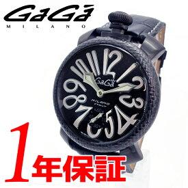 あす楽 送料無料 新品 ガガミラノ メンズ 腕時計 GaGa MILANO クオーツ 腕時計 マヌアーレ カーボン 48MM ブラック 5016.eda06 レザー ブランド ウォッチ おすすめ プレゼント
