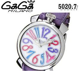 送料無料 新品 GaGa MILANO ガガミラノ マヌアーレ40MM 腕時計 ユニセックス メンズ レディース イタリア 時計 5020.7 クォーツ パープル レザーベルト 人気 ブランド ウォッチ