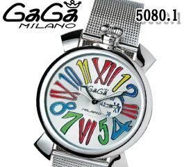 送料無料 新品 ガガミラノ GaGa MILANO メンズ・レディース クオーツ 腕時計 マヌアーレ スリム46MM シルバー 5080.1 マルチカラー メッシュ 人気 ブランド ウォッチ おすすめ プレゼント