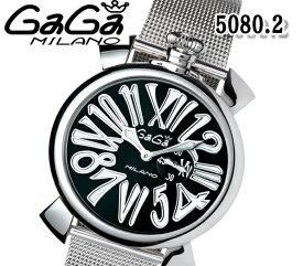 送料無料 新品 ガガミラノ GaGa MILANO メンズ・レディース クオーツ 腕時計 マヌアーレ スリム46MM シルバー 5080.2 メッシュ 人気 ブランド ウォッチ おすすめ プレゼント