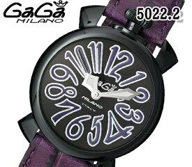 送料無料 新品 ガガミラノ GaGa MILANO MANUALE マヌアーレ クォーツ ユニセックス メンズ・レディース 腕時計 40mm パープル 5022a1 レザーベルト 人気 ブランド ねじ込み式リューズ おすすめ