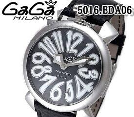 送料無料 新品 ガガミラノ メンズ 腕時計 GaGa MILANO クオーツ 腕時計 マヌアーレ カーボン 48MM ブラック 5016.eda06 レザー ブランド ウォッチ おすすめ プレゼント