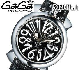 送料無料 新品 ガガミラノ マヌアーレ40MM 腕時計 フローティング GaGa MILANO 5020FL.1 クォーツ ねじ込み式リューズ レザーベルト 人気 ブランド ウォッチ おすすめ