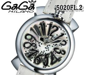 送料無料 新品 ガガミラノ マヌアーレ40MM 腕時計 フローティング GaGa MILANO 5020FL.2 クォーツ ねじ込み式リューズ レザーベルト 人気 ブランド ウォッチ おすすめ