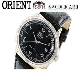 【あす楽】送料無料 新品 オリエント ORIENT 2nd Generation Bambino(バンビーノ) オートマチック sac0000ab0 レザー ベルト 自動巻 手巻き メンズ 腕時計 カレンダー おすすめ