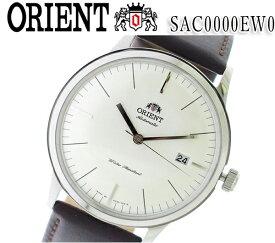 送料無料 新品 オリエント ORIENT 2nd Generation Bambino(バンビーノ) オートマチック sac0000ew0 レザー ベルト ホワイトフェイス 自動巻 メンズ 腕時計 カレンダー