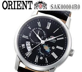 【あす楽】【送料無料】 新品 オリエント ORIENT オリエント サンアンドムーン オートマチック SAK00004B0 レザー ベルト 自動巻 手巻き メンズ 腕時計 ビジネス プレゼント