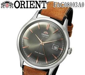 送料無料 新品 オリエント ORIENT クラシック CLASSIC オートマチック FAC08003A0 レザー ベルト ベージュ 並行輸入品 自動巻 メンズ 腕時計 カレンダー (SAC08003A0)