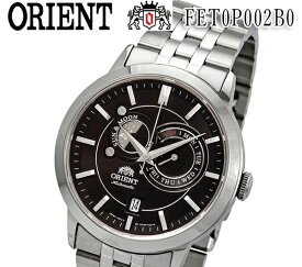 ポイント10倍 あす楽 送料無料 楽天最安値 新品 オリエント ORIENT オリエント メンズ 腕時計 クラシック オートマチック FET0P002B0 ステンレス ベルト 自動巻 手巻き カレンダー ビジネス
