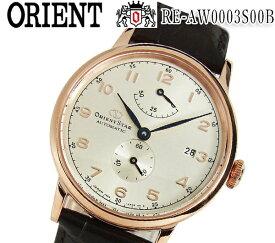 あす楽 送料無料 オリエント スター 腕時計 Orient Star コンテンポラリー スモールセコンド re-aw0003s00b パワーリザーブ 自動巻 メンズ カレンダー (RK-AW0003S)