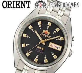 あす楽 送料無料 新品 オリエント ORIENT スリースター オートマティック 自動巻 FAB00009B9 ステンレス ベルト メンズ 腕時計 カレンダー ブラック ダイアル