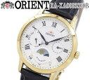 あす楽 送料無料 オリエント ORIENT オリエント レディース 腕時計 RA-KA0003S00B クラシック クオーツ レザーベルト…