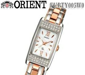 あす楽 送料無料 新品 オリエント ORIENT レディース 腕時計 スクエア ドレス プレゼント FUBTY005W0 ステンレス クォーツ アナログ