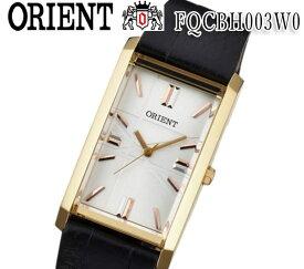 あす楽 送料無料 新品 オリエント ORIENT レディース 腕時計 スクエア ドレス プレゼント fqcbh003w0 ステンレス クォーツ アナログ