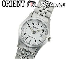 あす楽 新品 オリエント ORIENT レディース 腕時計 ラウンド ドレス プレゼント FSZ46007W0 ステンレス クォーツ アナログ