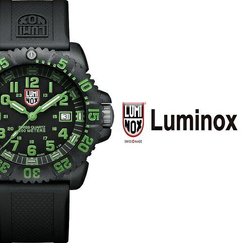 【送料無料】16時までの注文で即日出荷!新品正規品ルミノックス ネイビーシールズ LUMINOX カラーマークシリーズ ブラック×グリーン ミリタリーダイバー 20気圧防水腕時計 メンズ レディース とけい スポーツ ミリタリー アウトドア xs.3067