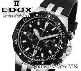 【新品】【送料無料】[エドックス]EDOX 腕時計 デルフィン オリジナル メンズ 10109 357NCA NIN クォーツ 200m防水 ラバー ベルト【正規輸入品】