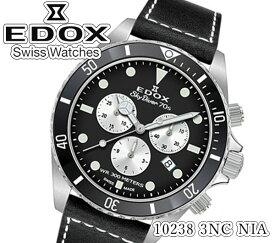 【新品】【送料無料】[エドックス]EDOX メンズ 腕時計 スカイダイバー 70s 10238 3NC NIA クォーツ クロノグラフ 300m防水 レザー ベルト【正規輸入品】