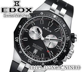 あす楽対応 【送料無料】 [エドックス]EDOX 腕時計 デルフィン クロノグラフ メンズ 腕時計 10109_357NCA_NINRO クォーツ ウレタン 200m防水 カレンダー スモールセコンド