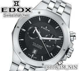 あす楽 【送料無料】[エドックス]EDOX メンズ 腕時計 デルフィン クォーツ クロノグラフ 200m防水 10110_3M_NIN レディース ダイバーズウォッチ 【正規輸入品】 箱付き