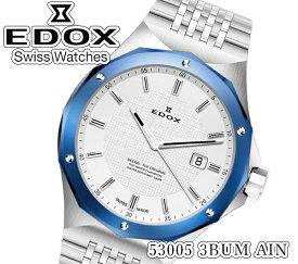 あす楽 【新品】【送料無料】[エドックス]EDOX 腕時計 デルフィン メンズ 腕時計 53005 3BUM AIN クォーツ ステンレス ベルト カレンダー ビジネス