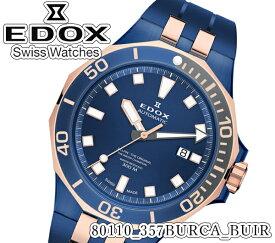 あす楽 【新品】【送料無料】[エドックス]EDOX 腕時計 デルフィン メンズ 腕時計 80110_357BURCA_BUIR 自動巻 ラバー カレンダー ビジネス ダイバー デイト 300m防水
