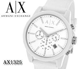 即日出荷 アルマーニ エクスチェンジ ドレクスラー ラバー ax1325 AX ARMANI EXCHANGE 腕時計 エンポリオ アルマーニ 時計 メンズ [アナログ クオーツ ギフト クロノグラフ ご褒美