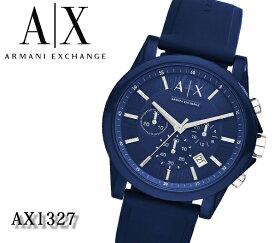 送料無料 AX ARMANI EXCHANGE アルマーニ エクスチェンジ ブルー ラバー ax1327 腕時計 エンポリオ アルマーニ 時計 メンズ [アナログ クオーツ クロノグラフ プレゼント
