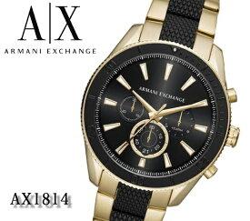 送料無料 AX ARMANI EXCHANGE ax1814 アルマーニ エクスチェン ENZO エンツ 腕時計 時計 メンズ アナログ クオーツ クロノグラフ プレゼント ビジネス スーツ