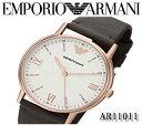 【送料無料】【新品正規品】エンポリオアルマーニEMPORIO ARMANI腕時計メンズレディース男女兼用レザー革ベルトアンテ…